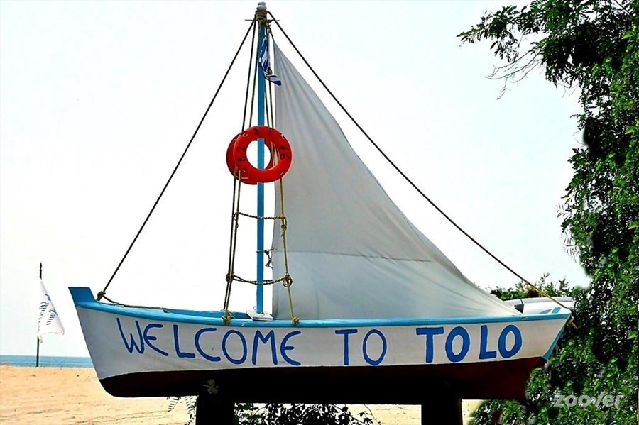 lager tolo